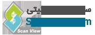 دوربین مدار بسته و سیستم های امنیتی اسکن ویو - سیستم اعلام حریق زیتکس zitex